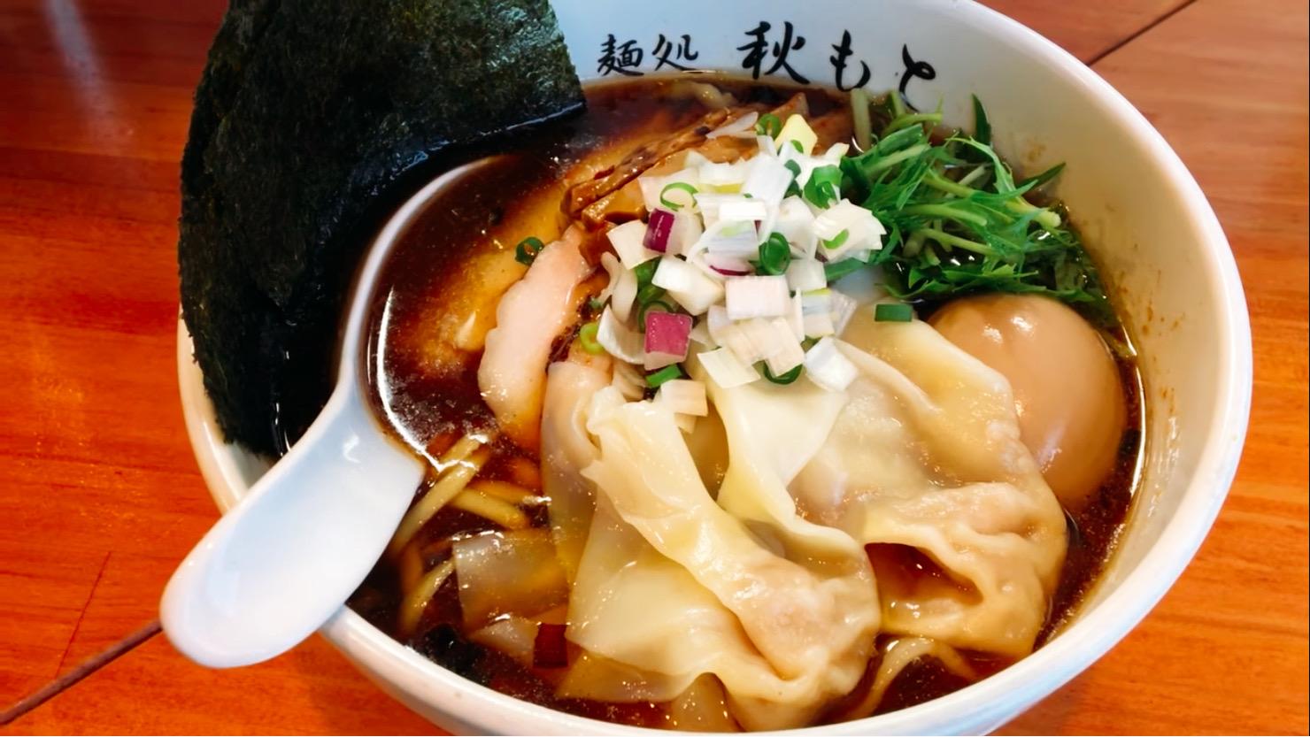 【麺処 秋もと】特製醤油 (神奈川県横浜市青葉区) 第591回