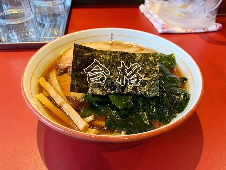 【えにし】ミックスチャーショーメン (東京都品川区平塚) 第1566回