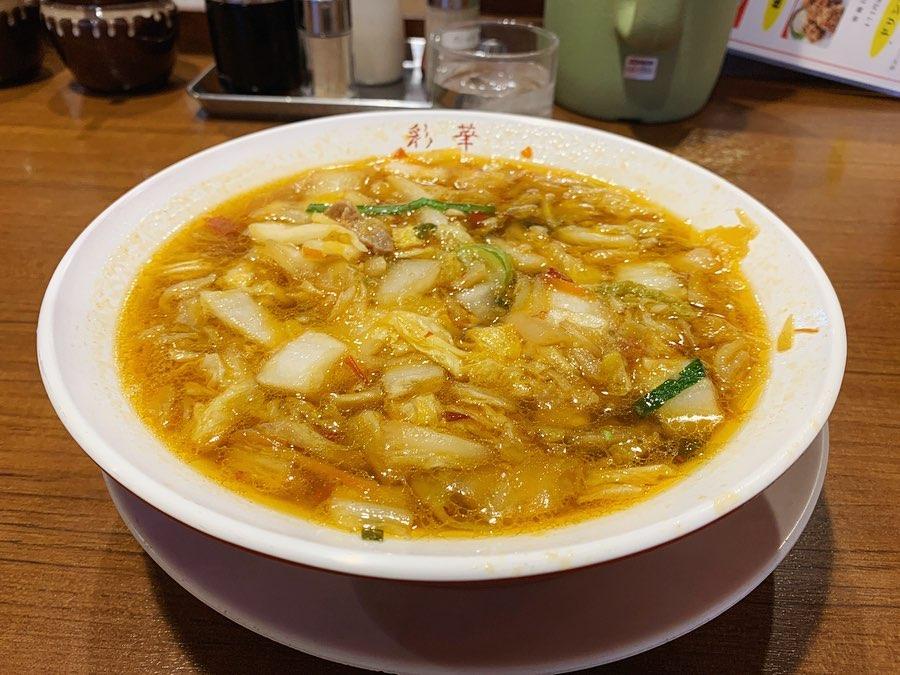 【彩華ラーメン本店】彩華ラーメン(小)+生卵 (奈良県天理市岩室町) 第1569回
